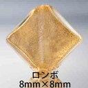 【個別販売】ベネチアンビーズ ゴールドフォイル 8mm×8mm ロンボ型 イタリア製