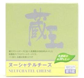 蔵王チーズ ヌーシャテル チーズ