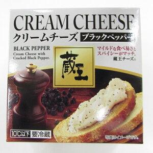 蔵王チーズ クリームチーズ ブラックペッパー