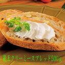 当店一番人気!蔵王 チーズ クリーミースプレッドプレーン