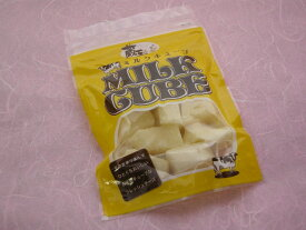 おつまみに!蔵王 チーズ ミルクキューブ