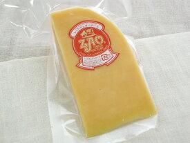 蔵王チーズ レッドチェダーチーズ