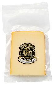 【宮城県_物産展】【がんばろう!宮城】蔵王チーズ スモークゴーダ