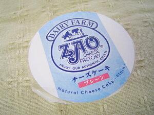 蔵王チーズ クリームチーズケーキプレーン