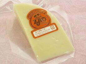 【宮城県_物産展】【がんばろう!宮城】蔵王チーズ ゴーダチーズ