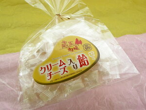 蔵王チーズ 蔵王牧場クリームチーズ入り飴