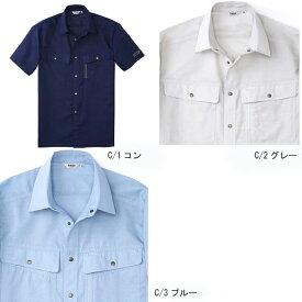 ☆☆半袖シャツ K8092 (80923) Kansai(カンサイ) 【作業服・作業着・春夏用】