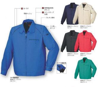 德克 · 長長的袖子顏色夾克 (66002) 66002 DAIRIKI