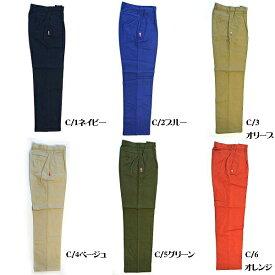 ☆☆ワンタックパンツ(レディース) KS-195 01955 カンサイ KANSAI 【作業服・作業着・通年用】