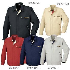 ☆☆長袖ブルゾン (K70502) 70502 Kansaiuniform カンサイユニフォーム 【作業服・作業着・春夏用】