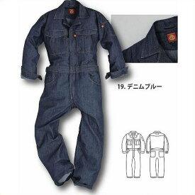 【取り寄せ】NBトラスト デニム長袖つなぎ 2710 (ZY397) SPRING&SUMMER MODEL