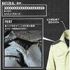 像附带San-esu肩垫的长袖子防寒夹克服KU93500(93500)空气调节一样的神服2018年目录刊登