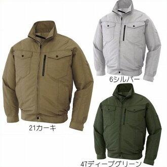 像San-esu长袖子防寒夹克服KU95100(95100)空气调节一样的神服2018年目录刊登