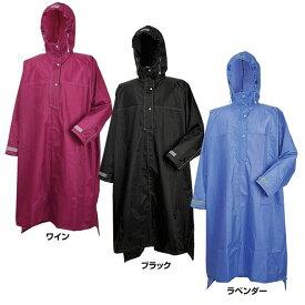 【取り寄せ】カジメイク ハイポンチョ 3340 (ZY455) カタログ商品