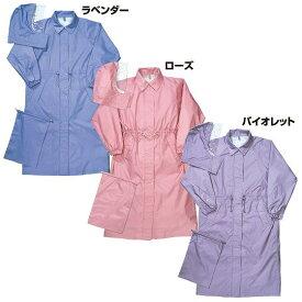 【取り寄せ】カジメイク プラムコート 7400 (ZY445) 女性用 カタログ商品