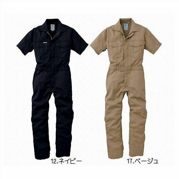 【取り寄せ】SK STYLE 半袖ツナギ GE-125 (ZY251) 【春夏向き】 2018年春夏カタログ掲載