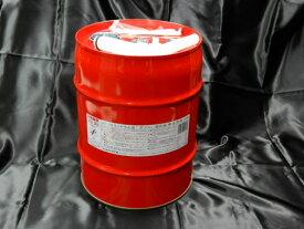 携行缶 マッキンリー20L ミニドラム缶/GX-20消防法適合品/JSDA試験確認済