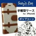 iPhone6 対応 トランクカバーケース Suzy's Zoo スージー・ズー SUNCREST スタンド機能 ミラー付き カードホルダー 手帳型ケース アイ…