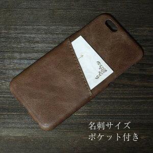iPhone6 レザーケース アイフォンケース 本革 牛革 専用箱入り ビンテージ風 カードポケット付 ダークブラウン シンプル 個性派 高級 渋い かっこいい プレゼント おまけ スタンド付き 送料無