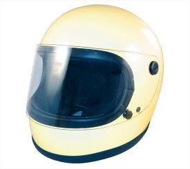 ポイント3倍ZK-540 フルフェイスヘルメット(アイボリー)SG公認 PSC認可 全排気量対応 UVカットハードコートシールドクリアーシールド付属 盗難防止金属ホルダー新基準強化バックル採用昭和レトロ70年代デザイン