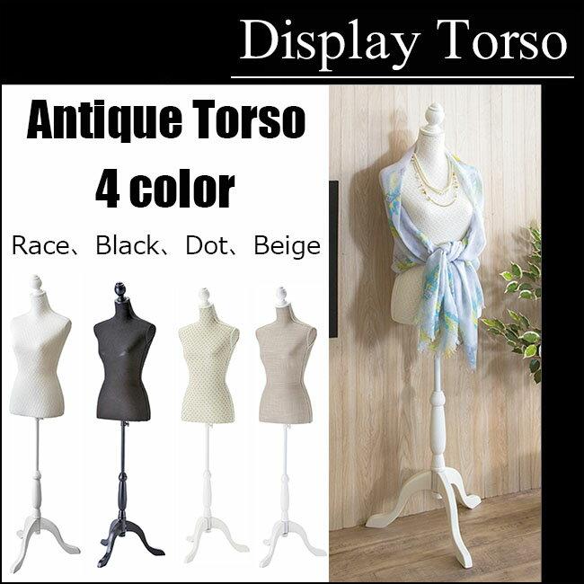 新色追加 トルソー 4色対応 送料無料 9号お店やオークションなどの洋服のディスプレイにあると便利なtorso TS-2000