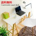 カウンターテーブル 薄型デスク ワークデスク 北欧デザイン