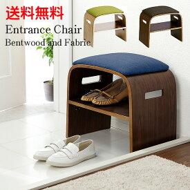 玄関ベンチ スツール おしゃれ ベンチ 玄関椅子 玄関チェア 木製