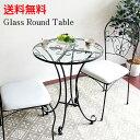 ガラステーブル ラウンドテーブル カフェテーブル ダイニングカフェテーブル コーヒーテーブル 丸テーブル 幅60cm バーテーブル