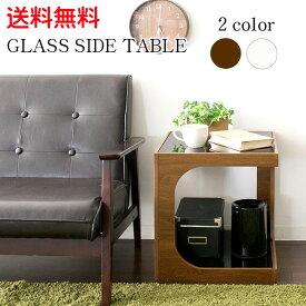 サイドテーブル ナイトテーブル ベッドサイド ミニテーブルミッドセンチュリー モダンデザイン ガラステーブル お洒落