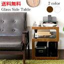 サイドテーブル ミッドセンチュリー調ナイトテーブル モダンデザイン ガラステーブル カフェテーブル st-403 送料無料