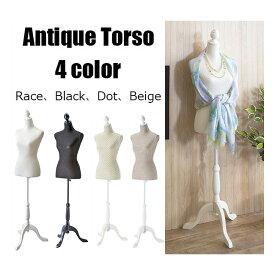 新色追加 トルソー 4色対応 9号お店やオークションなどの洋服のディスプレイにあると便利なtorso TS-2000 送料無料