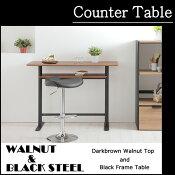 送料無料ウォールナットとブラックスチールを使用したミッドセンチュリー調のハイテーブルカウンターテーブルバーテーブルカフェテーブルコーヒーテーブル