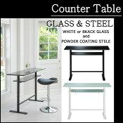 送料無料モダンデザインでホワイトとブラックから選べるお洒落なガラストップバーテーブルカウンターテーブルハイテーブルカフェテーブルコーヒーテーブル