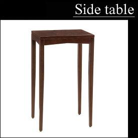 送料無料 サイドテーブル ろーハイスタンド コンソールテーブル