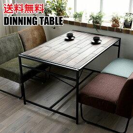 ダイニングテーブル 幅120cm ロータイプ 木製テーブル 天然木食卓机 ダイニング テーブル 人気 北欧デザイン デスク 机 作業台