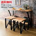 天然木 カウンターテーブル コンソールテーブル ハイテーブル幅110cm 収納棚付き バーテーブル 作業台 シェルフ テー…