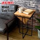 天然木 サイドテーブル ナイトテーブル お洒落 コンソール 机天然木 アイアン ミニテーブル ソファテーブル ベッドテーブル st-l640