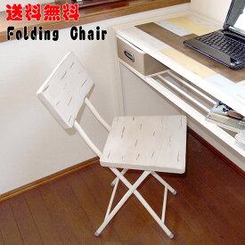 天然木 折り畳みチェア デスクチェア ワークチェア 学習椅子 椅子