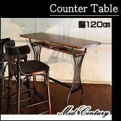 送料無料ミッドセンチュリー調のアイアンとウッドを使用した幅120cmのハイテーブルカウンターテーブルバーテーブルカフェテーブルコーヒーテーブル