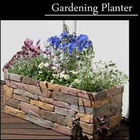 置くだけで花壇に見える幅80cmのお洒落なガーデニング プランター レンガ調プランター ガーデンプランター 送料無料
