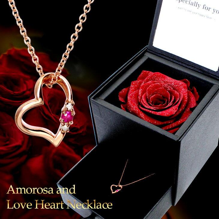 ネックレス レディース オープンハート ダイヤ 誕生石 ピンクゴールド ダイヤモンド プリザーブドフラワー バラ ローズ 薔薇 ボックス付 誕生日プレゼント 女性
