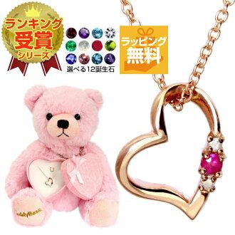 能选项链女士安定提高基本工资nuigurumi在的钻石公开心项链粉红黄金的12生日宝石生日礼物女性