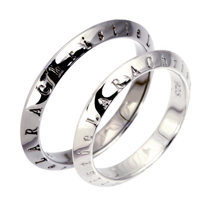 LARA Christie (ララクリスティー)ローラシア ペアリング [ PAIR Label ] シルバー ペアリング 指輪 ペア 結婚記念日