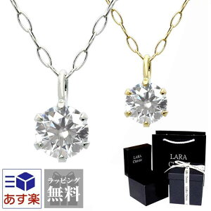ネックレス レディース ダイヤモンド 1粒 6本爪 0.2ct PT900 K18 ゴールド LARA Christie ララクリスティー PLATINUM プラチナム コレクション lp51-0012