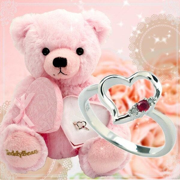 リング レディース テディベア 付きラブ ハート ダイヤモンド リング 選べる12誕生石 指輪 女性 誕生日プレゼント 11月 誕生石 ブルートパーズ 12月 誕生石 タンザナイト