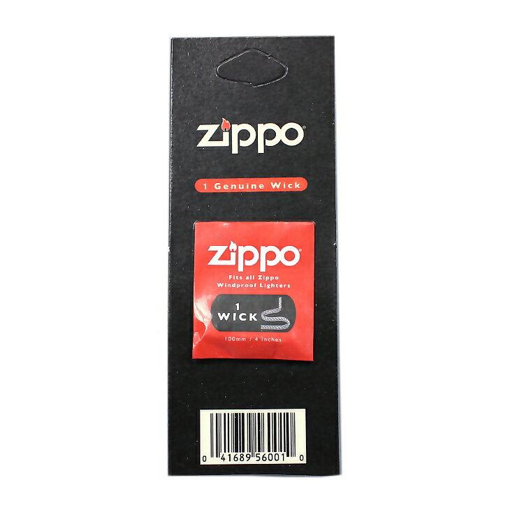 ZIPPO ジッポー ライター ZIPPO用 交換 ウィック (芯) 純正 消耗品 メンテナンス用品 メール便