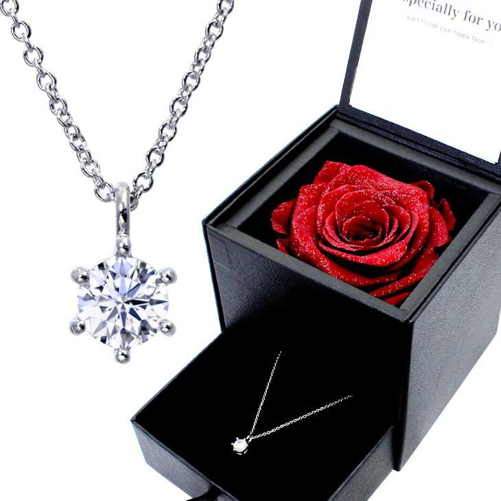 ネックレス レディース 一粒 CZ キュービックジルコニア プリザーブドフラワー バラ ローズ 薔薇 ボックス付 誕生日プレゼント