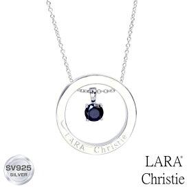 メンズ ネックレス LARA Christie (ララクリスティー)ヴォヤージュ ネックレス[ BLACK Label ] シルバー ネックレス 誕生日プレゼント
