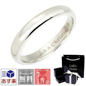 リング 指輪 レディースLARA Christie (ララクリスティー) エターナルビューティー リング[ WHITE Label ] シルバー リング レディース 誕生日プレゼント