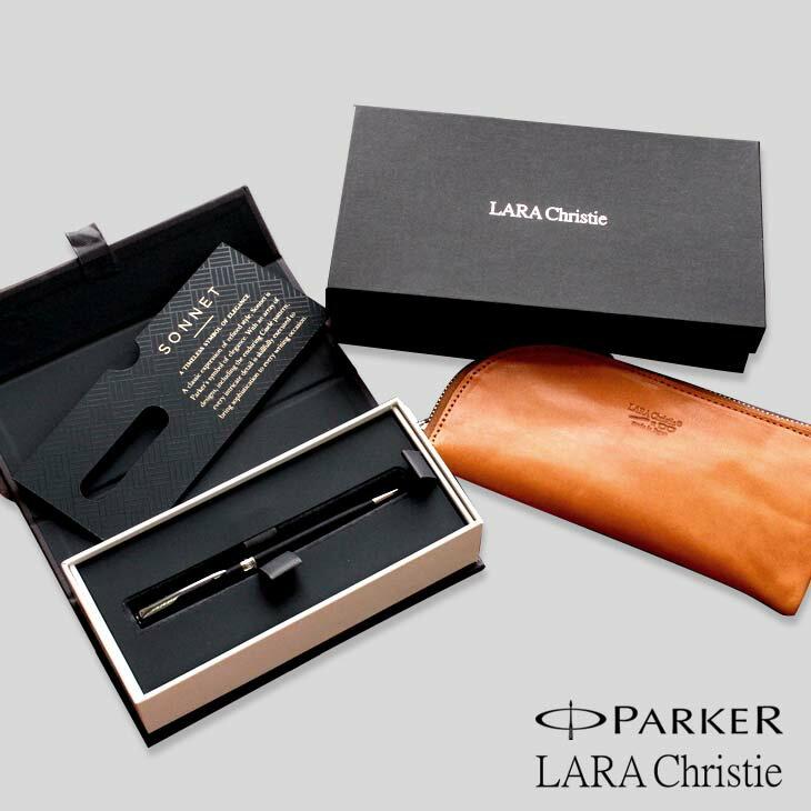 PARKER(パーカー) ソネット2016 ボールペン スリム LARA Christie ララクリスティー ペンケース 本革 ll74-1950882 バレンタイン ギフト